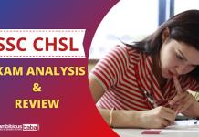 SSC CHSL Exam Analysis