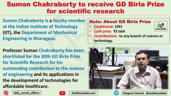 Sumon Chakraborty to receive GD Birla Prize for scientific research