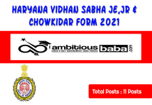 Haryana Vidhan Sabha Recruitment 2021 : 11 Post for JE, Steno, Chowkidar