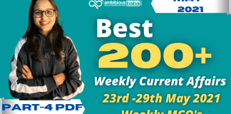 Weekly MCQ Current Affairs PDF : 23rd to 29th May 2021