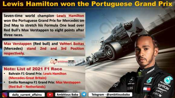 Lewis Hamilton won the Portuguese Grand Prix