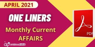One Liner Current Affairs April 2021