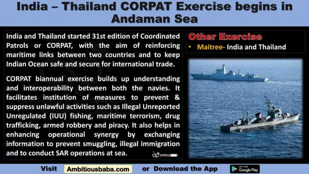 India – Thailand CORPAT Exercise begins in Andaman Sea