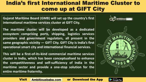 India's first International Maritime Cluster to come up at GIFT City