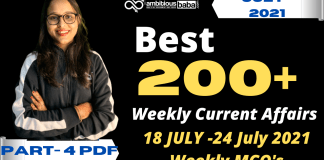 Weekly MCQ Current Affairs PDF : 18 July to 24 July 2021