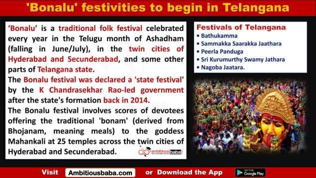 'Bonalu' festivities to begin in Telangana