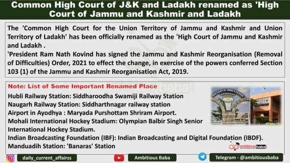 Common High Court of J&K and Ladakh renamed as 'High Court of Jammu and Kashmir and Ladakh