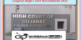 Gujarat High Court Recruitment 2021 : 63 Post for Deputy Section Officer (DSO)