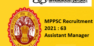 MPPSC Recruitment 2021 : 63 Post for Assistant Manager