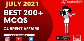 Best 200+ MCQs PDF