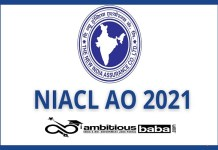 NIACL Recruitment 2021 : 300 Post for Administrative Officers (AO)