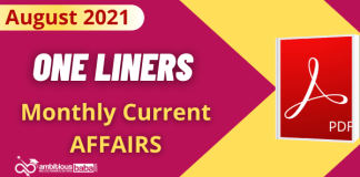 One Liner Current affairs aug 2021