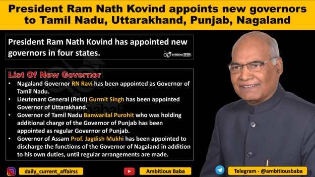 President Ram Nath Kovind appoints new governors to Tamil Nadu, Uttarakhand, Punjab, Nagaland
