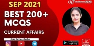 Best 200 Current Affairs MCQ PDF September 2021