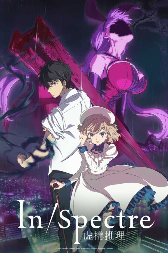 In/Spectre – anime co-produzido pelo Crunchyroll ganha trailer | Anime | Revista Ambrosia