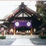 東京大神宮初詣の混雑は?縁結びにご利益のあるパワースポット神社!