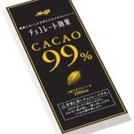 高カカオチョコレートの効果・効能と食べる時の注意点は?