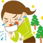 花粉症対策 最強の飲み物は ショウガユズ緑茶!大幅に症状が改善します。