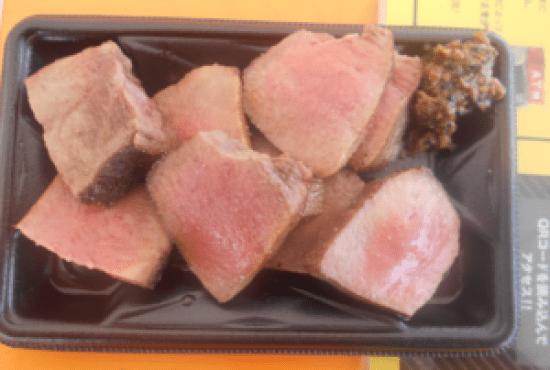 肉フェス 昭和記念公園 厚切り牛タン