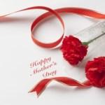 母の日のプレゼント5選!70代80代の母親に向け感謝の気持ちを伝えよう