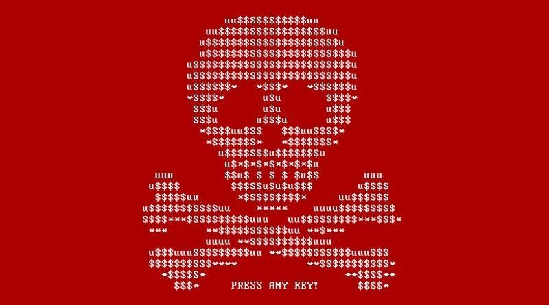 Криптовалютный вирус.