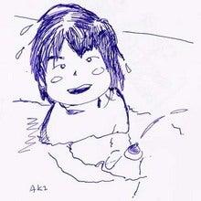 naru20050427bath_toy