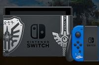 Nintendo Switch ドラゴンクエストXI S ロトエディション予約受付開始!