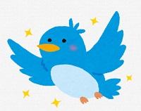 はじめてツイッターで、井上くんじゃくて、#(ハッシュタグ)つけてみた