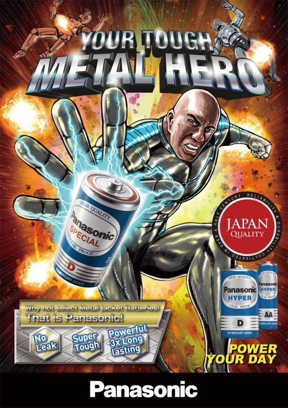 METAL HERO image