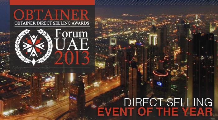 OBTAINER Forum UAE 2013 Ticket