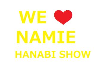 we love namie hanabi show