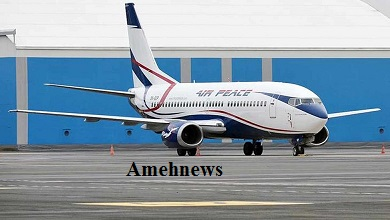 """Air Peace Received 'Company Of The Year Award 2017"""""""