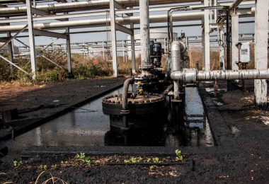 The Operators of dormant oil fields by multinationals are forfeit toFG