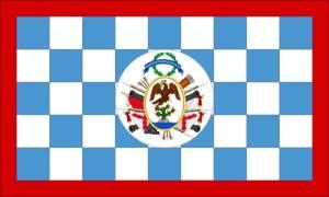 Bandera del Supremo Gobierno Mexicano Amelia Island Flag 1817