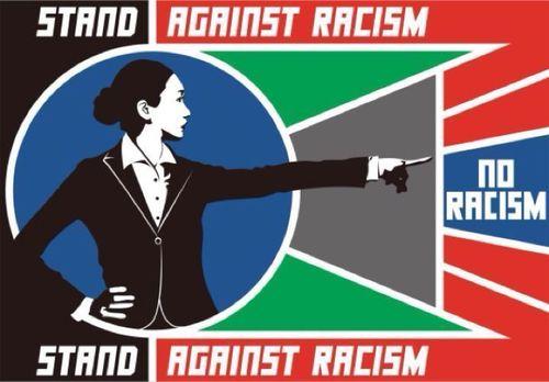 Société japonaise: le déni du racisme au Japon
