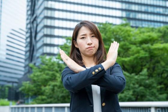 Place de la femme au Japon