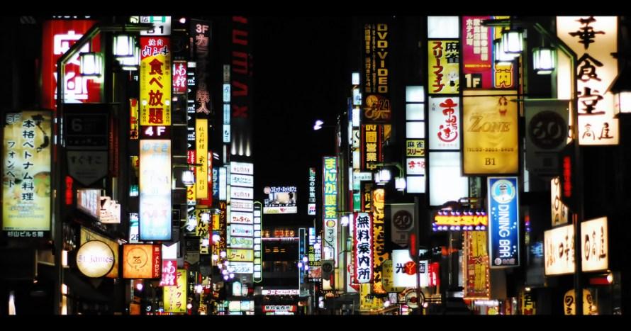 host club à kabukicho