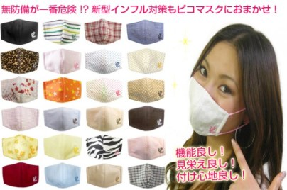 via http://blog.japantimes.co.jp/
