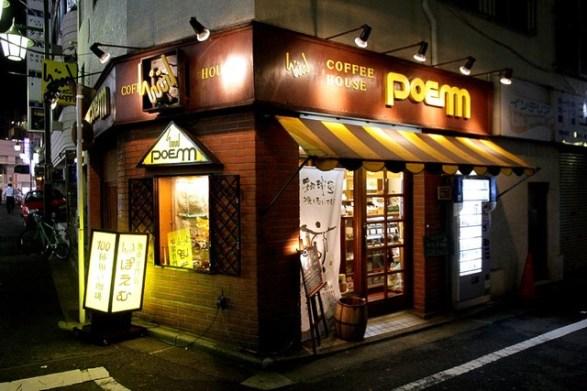 POEM高円寺南口店