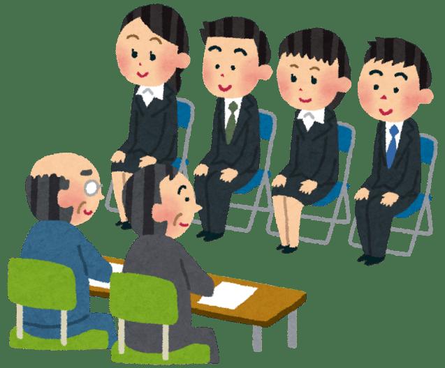 Entretien au Japon