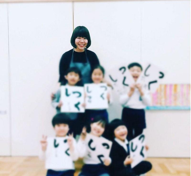 Shingae sensei anime aussi des classes pour enfants - © Compte Instagram personnel