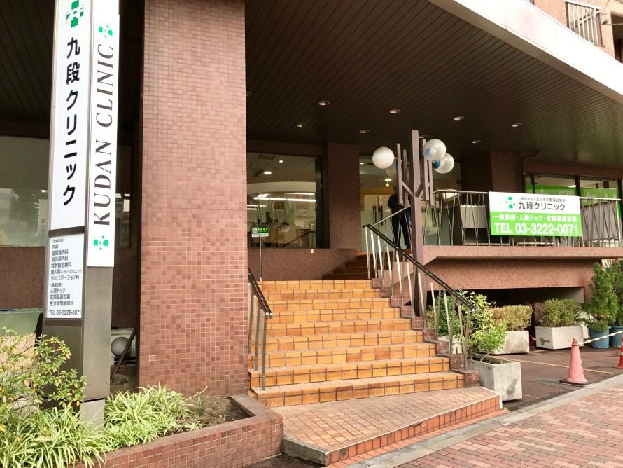 365 Jours de Tokyo: Day 15