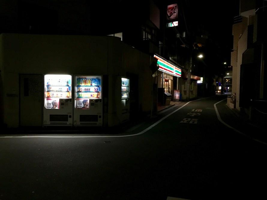 365 Jours de Tokyo: day 25
