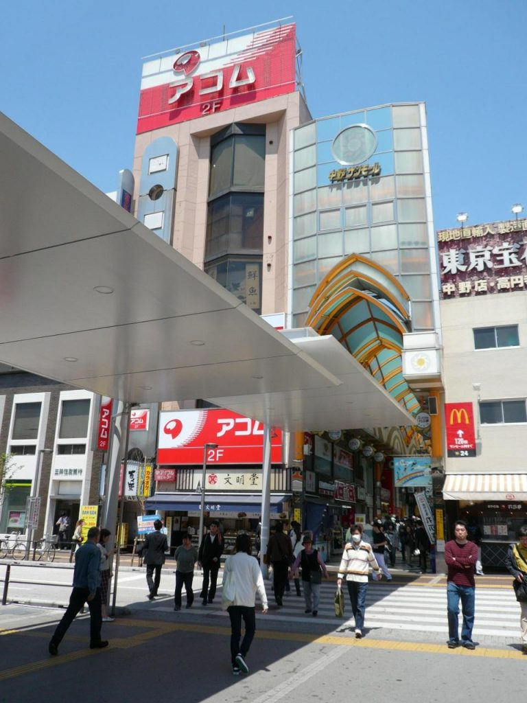 Nakano Station Sortie Nord - Nakano Sunmall Entrance