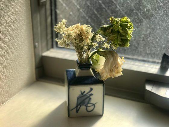 minimalisme japonais