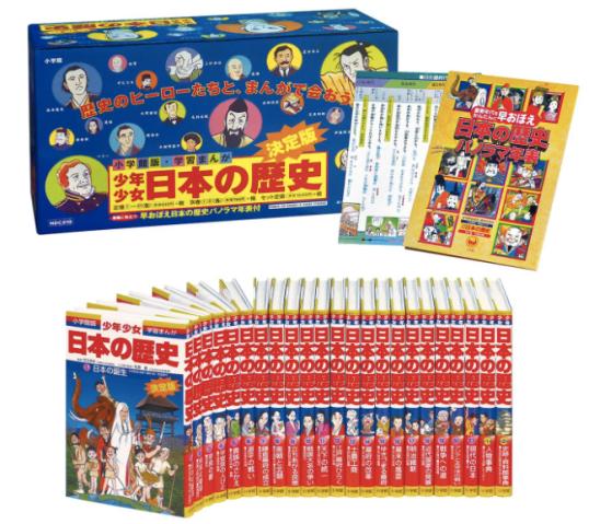 Livres en japonais - Primaire4