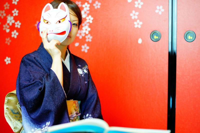Les suffixes honorifiques japonais : san, chan, kun, sama...
