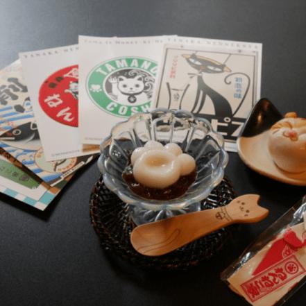 café nennekoya12
