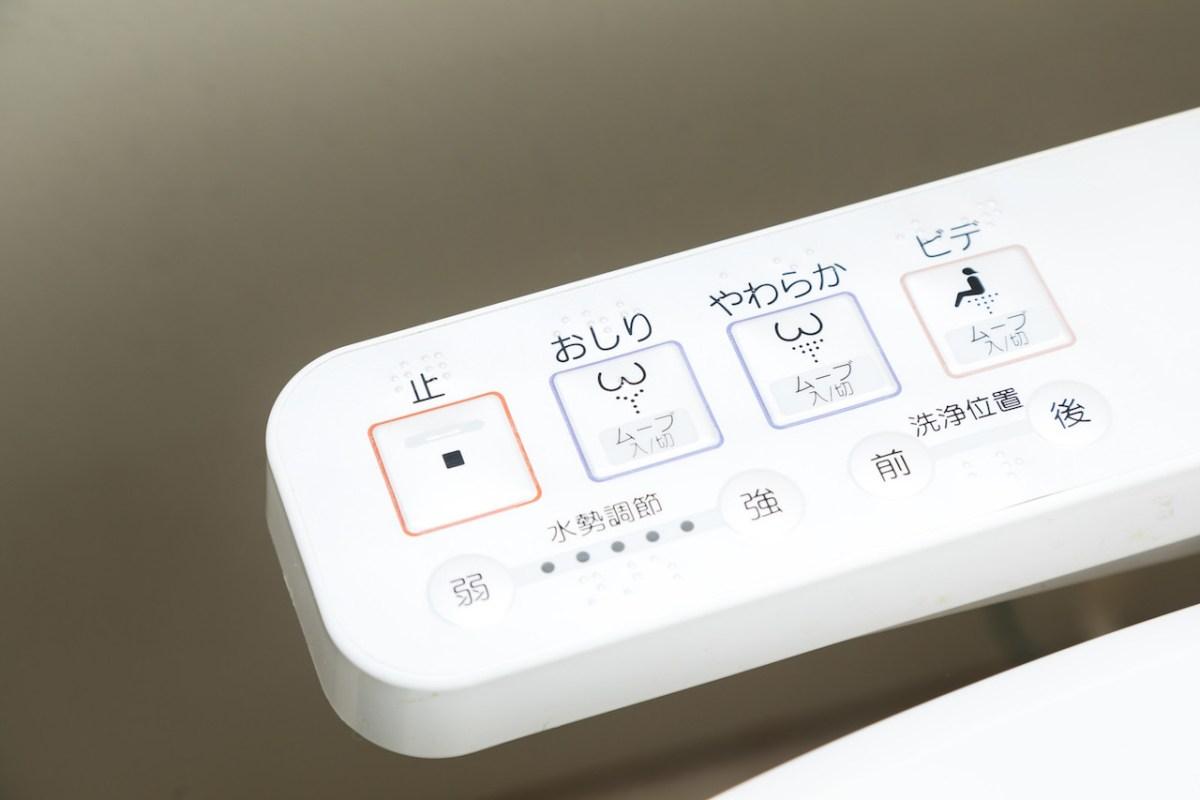 Le guide indispensable pour maîtriser les toilettes japonaises