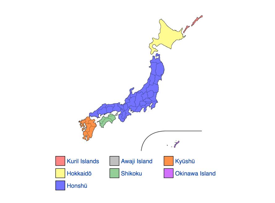 Préfecture japonaise - Carte îles du Japon